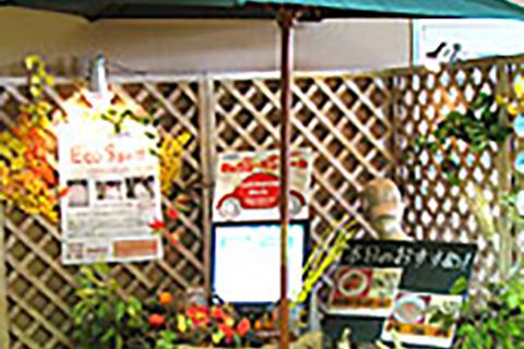 基本食堂(第一食堂)